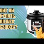 Обзор мультиварки Moulinex CE620D32