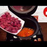 Да это ГЕНИАЛЬНО! Мясо в сметане, буду готовить так в мультиварке, пока весы под мужем не сломаются!