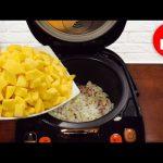 Самая вкусная картошка с курицей в мультиварке на второе, простой и быстрый рецепт на обед или ужин!