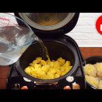 Все ищут такую картошку с рыбой на столе! Рецепт в мультиварке который всех удивляет!