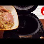 Это гениально! УЖИН или ОБЕД без возни в мультиварке – вкусная КУРИЦА в соевом соусе!