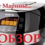 МУЛЬТИВАРКА POLARIS PMC 0517AD