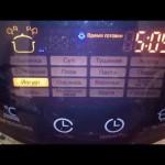 Полный обзор мультиварки  Polaris PMC 0517AD