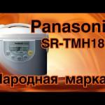 Обзор мультиварки Panasonic SR-TMH18 своими словами!