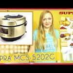 Мультиварка сыроварка SUPRA MCS-5202G  ОБЗОР РАСПАКОВКА Как выбрать мультиварку? Какую лучше купить?